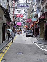 hong-kong-elgin-street.jpg